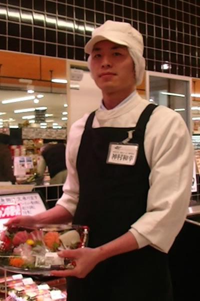 job_kamimura