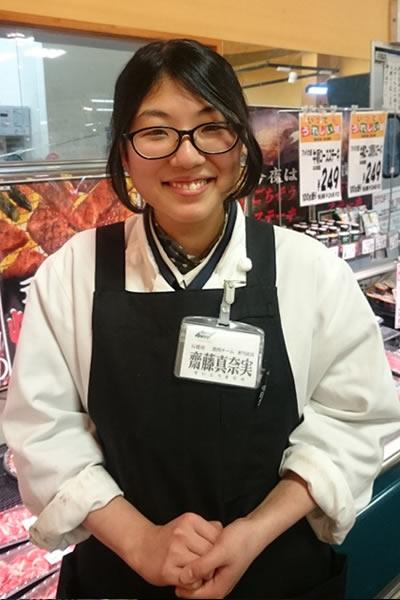 job_saito2